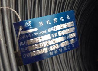 Werkstoff Q195 Stahl